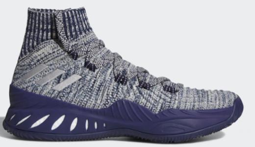 【adidas】 Crazy Explosive 2017 Primeknitレビューまとめ。NBA選手にも人気の1足