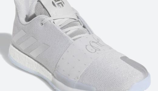 【adidas】Harden Vol.3(ハーデン ヴォリューム3)が登場。特徴をまとめました。とりあえずグレイが発売。