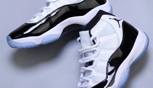 """【NIKE】Air Jordan 11 """"Concord""""が2018年12月にリリース。"""