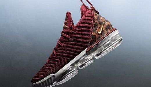 "【Nike】 LeBron 16 ""King"" が登場。""1 Thru 5″のスモールフォワードとしてリリースされました。"