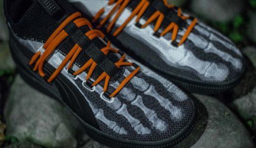 """【Puma】 Clyde CourtにHalloweenのモデルが出ました。 """"X-Ray"""" Edition、前足部のスケルトンがかなり個性的"""