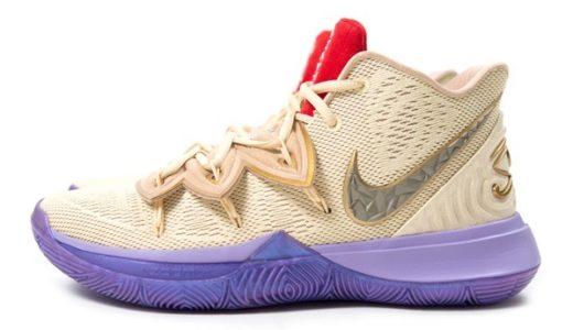 """Concepts x Nike Kyrie 5 """"Ikhet""""がリリース予定。値段は130ドルとのこと。"""