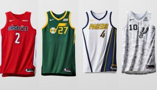 NBAプレーオフ進出の16チームに『アーンド・エディション・ユニフォーム(Earned Edition uniforms)』適用で新しいユニフォームへ