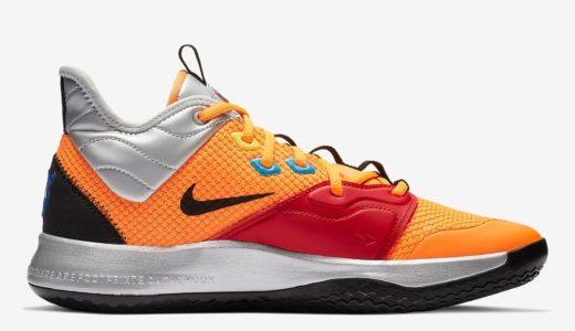 "【Nike】 PG 3 ""NASA"" ポール・ジョージシグネーチャモデルが発売されるので特徴をまとめました。"
