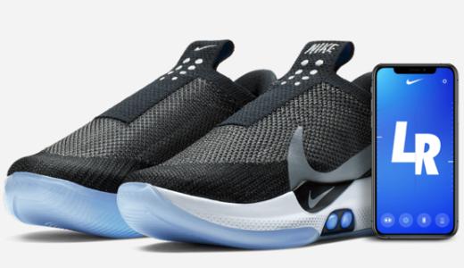 Nike Adapt BB を実際に履いた人のレビューまとめ。初のセルフレーシングを採用したバッシュ。