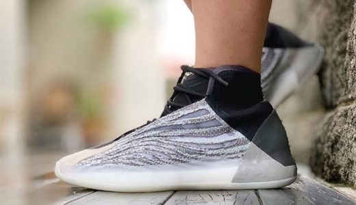 【adidas】カニエウエストデザインの人気モデルyeezyがバスケットシューズとしてリリースされるみたい。