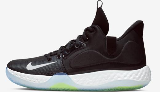【Nike】 KD Trey 5 VIIを履いた人たちのレビューまとめ。ケビン・デュラントのもう一つのシグネーチャーモデル。