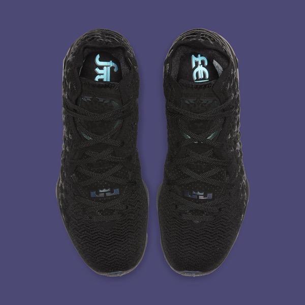 Nike lebron 17 vii currency bq3177 001 top
