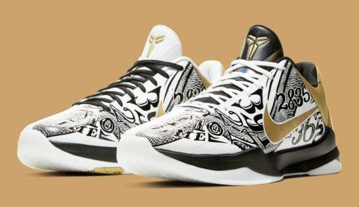 Nike Kobe(コービー) 5 Protro