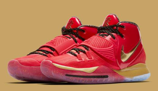 "The Nike Kyrie(カイリー)6 ""Trophies""リリース情報。 96年Bulls優勝にインスパイアされた作品。"