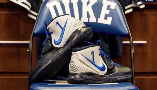 Nike Kyrie(カイリー)6 に名門DUKE大学モデルが登場。詳細情報。