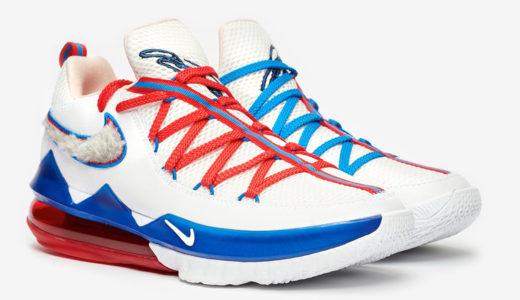 """Nike LeBron (レブロン) 17 Low """"Tune Squad""""が登場。特徴をまとめました。"""