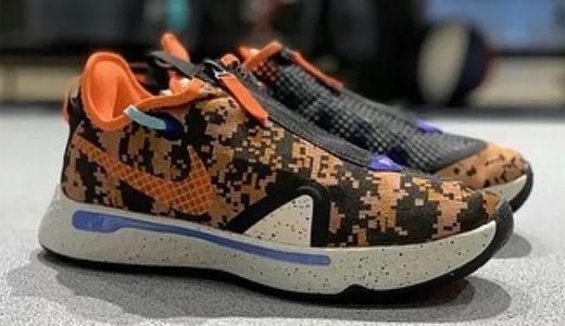 """【Nike】 PG 4(ポール ジョージ)のデザインはデジタルへ。""""Digi-Camo""""登場。"""