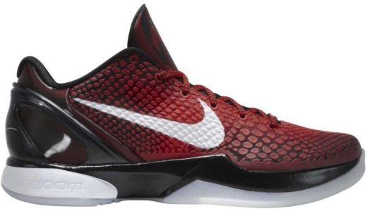 Nike Zoom Kobe(コービー) 6がProtroモデルになって帰ってくるかもという噂。