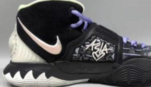 "Nike Kyrie6""Asia""が登場。KYRIE(カイリー)のお姉さんAsia Irvingに捧げた一足となるようです。"