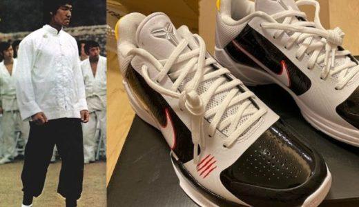 "Nike Kobe(コービー) 5 Protro ""Bruce Lee""が登場。燃えよドラゴンからインスパイアされた作品。"
