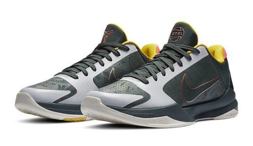 "Nike Zoom Kobe 5 Protro ""EYBL""が登場予定。詳細情報"