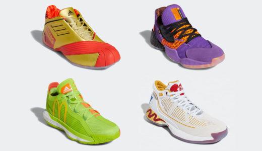 マクドナルドとアディダスのバッシュがコラボ!!McDonald's x adidas Hoops Collection