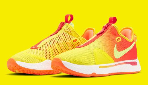 【Nike】ポールジョージの新作バッシュ PG 4 の次作は中国のチリソースからインスパイアされたデザイン。