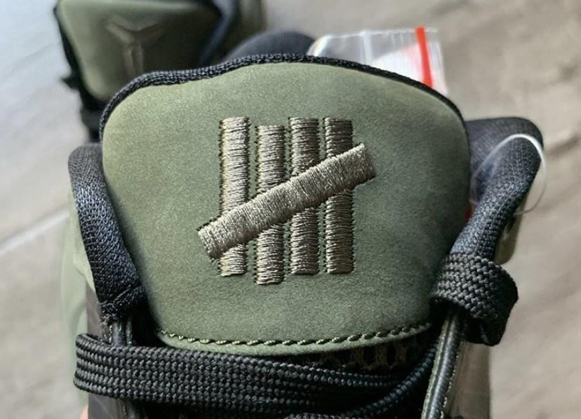"""Kobe 4 Protro F&F """"Flight Jacket"""""""