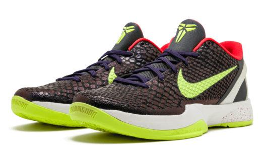 "Nike Kobe 6 Protro ""Chaos""が登場。2021年夏頃発売予定"