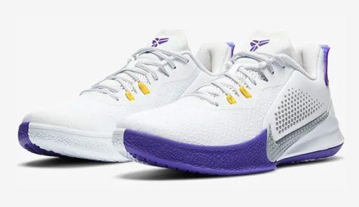 【Nike】 Mamba Fury を履いた人たちのレビューまとめ。KOBE BRYANTの新作シグネーチャーシューズ