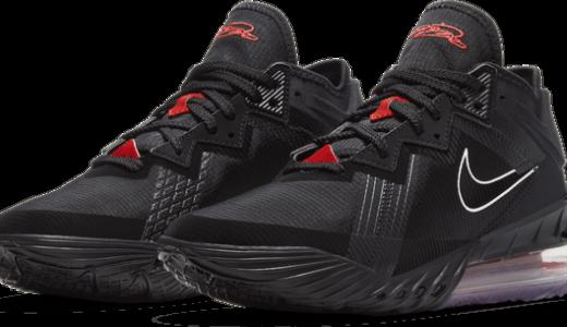 Nike Lebron18 Lowを履いた人達のレビューまとめ。特徴,SPEC等