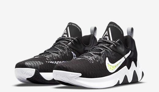 Nike Zoom Freak3の画像が登場!!特徴をまとめました。前作との比較も簡単に。