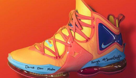 Nike Lebron19が登場!!特徴をまとめました。発売日は2021年7月か。